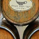 israel_cheeswine9_750x400