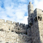 israel_750x400_jerusalem_08bashnyadavida