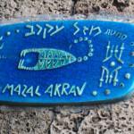 israel_750х400_telaviv3