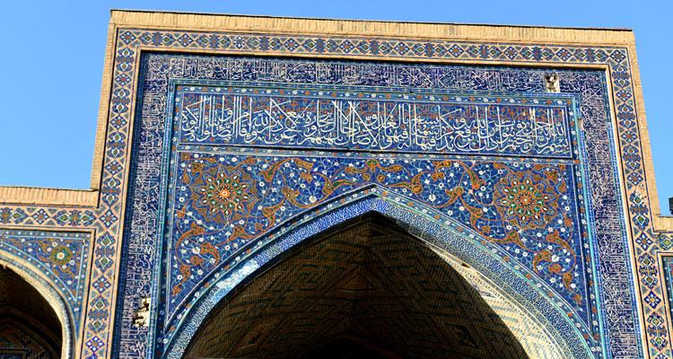 uzbekistan0019_750x400