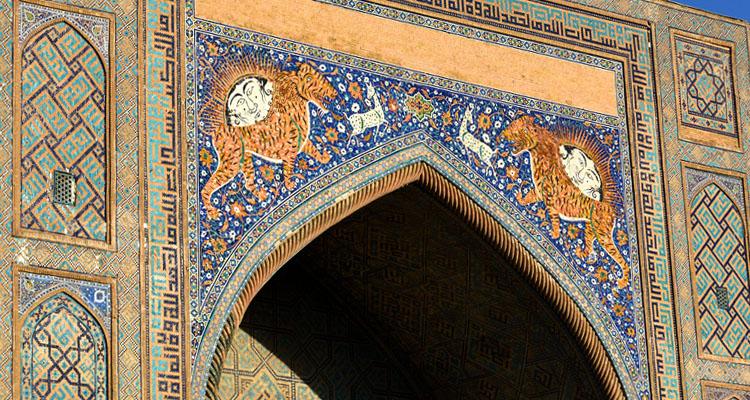 uzbekistan_750x400-18
