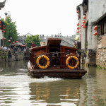 china_750x400_sujou_08