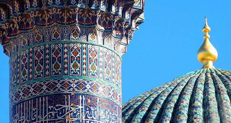uzbekistan_750x400_ny-18