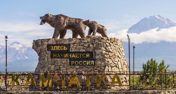russia_750x400_kamcatka16