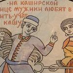 russia_750x400_kolomna25