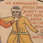 russia_750x400_kolomna26