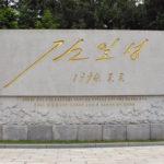 northkorea_750x400_32