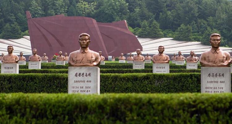 Кладбище революционеров на горе Тэсон